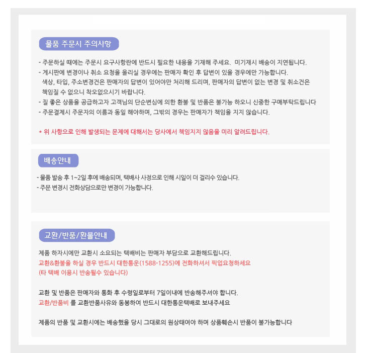 KGS_info.jpg